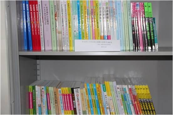 华理出版社向我院应用外语系捐赠图书