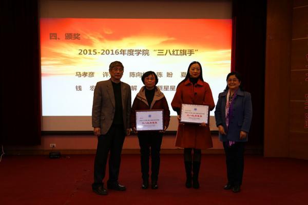 颁奖2.JPG