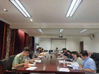 学院召开依法治校党政职能部门负责人会议
