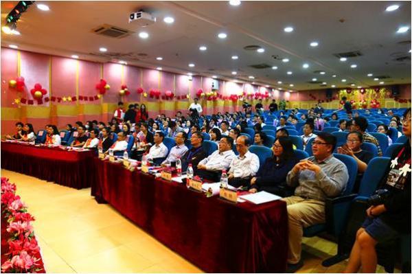 上海工商职业技术学院隆重举行2020年教师节表彰大会