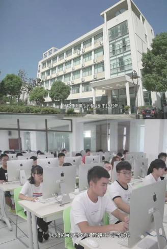 上海工商职业技术学院-专业建设视频