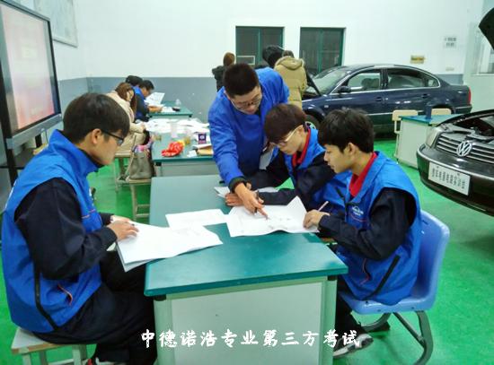 学生参加第三方考试_副本.jpg