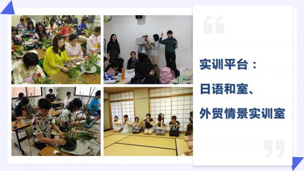 商务日语招生宣传 孙如清_08_副本.png