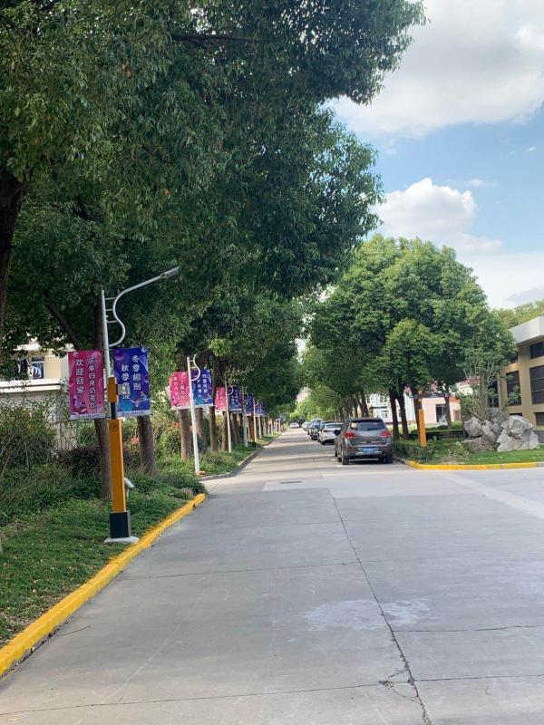 校园道路.jpg