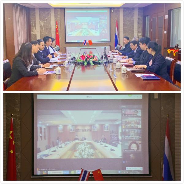 会议1_meitu_1.jpg